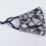 Mascarilla reutilizable certificada camuflaje 2ab Lyba Textiles